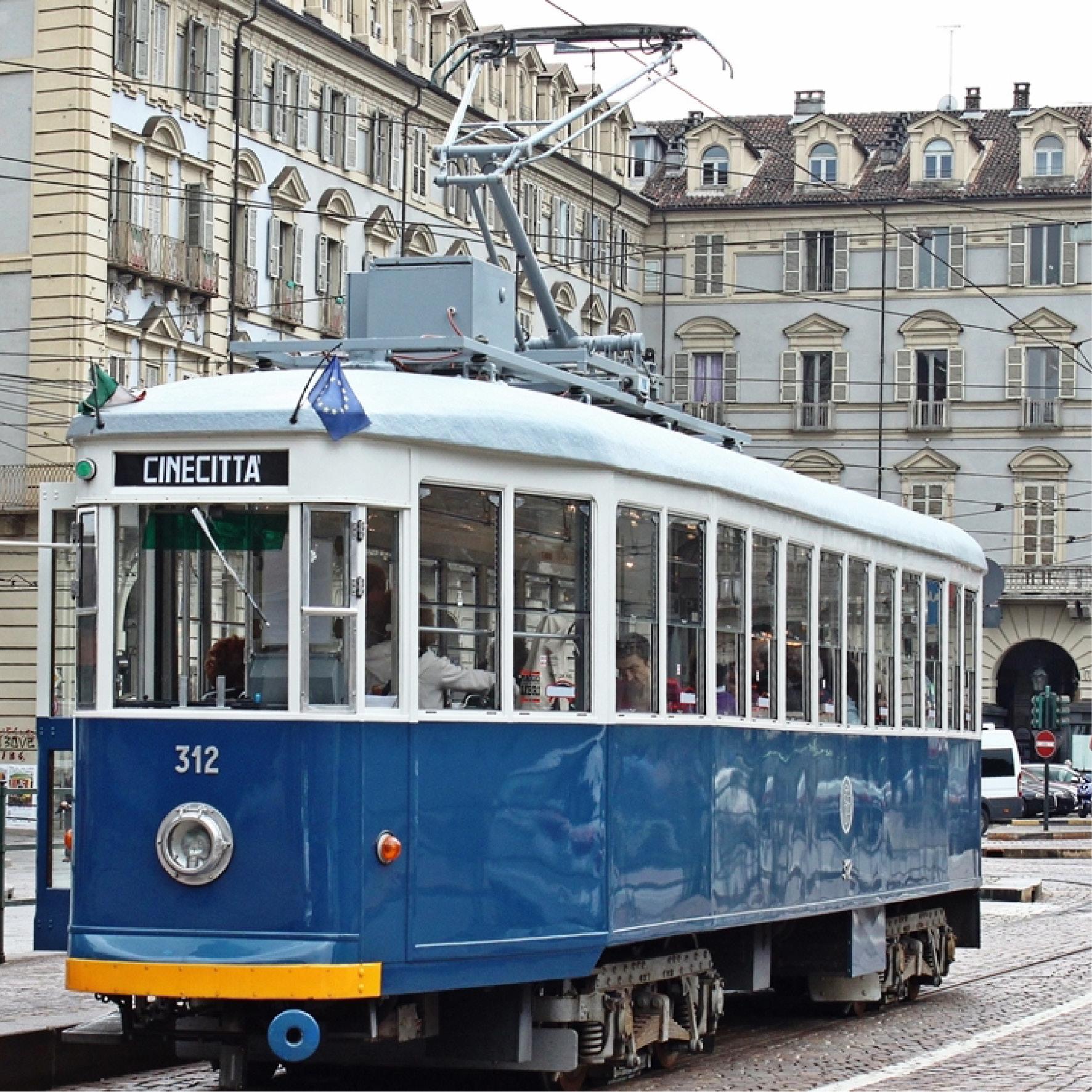 OHT_tram_1